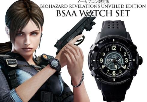 revelatinos reloj