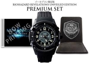 revelations premium set