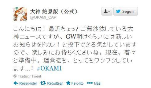 okami_jap
