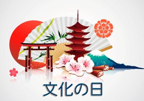 imagen-cultura-japonesa2